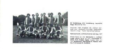 1977-SVG-Gründungsmannschaft